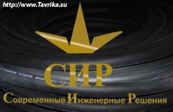 "ООО ""СИР"""