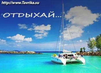 "Прокат яхт в Крыму ""Black Sea Yachts"""