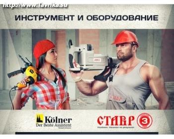 """Интернет-магазин """"Стройтех82"""""""
