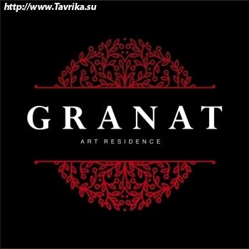 """Арт-резиденция """"GRANAT"""" (ГРАНАТ)"""