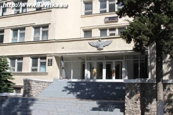 Штаб военно-воздушных сил Черноморского флота