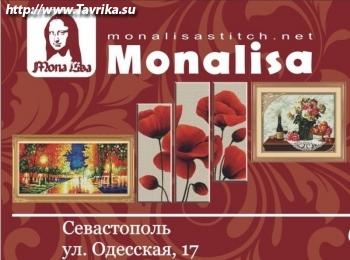 """Магазин наборов для вышивания """"Monalisa"""""""