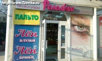 """Магазин головных уборов """"Paradiese"""""""