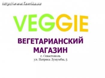 """Вегетарианский магазин """"Veggie"""""""