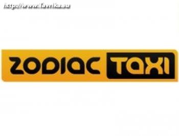 """Такси """"ZodiacTaxi Balaklava"""" (Зодиак Такси)"""
