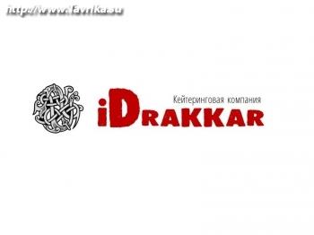 """Выездной ресторан """"iDrakkar"""""""