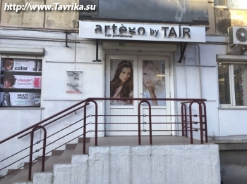 "Салон красоты ""Artego by TAIR"""