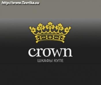 """Шкафы-купе """"Crown"""""""