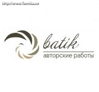 Авторский батик Ольги Контиевской