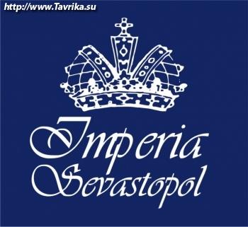 """Салон """"Империя Севастополь"""""""