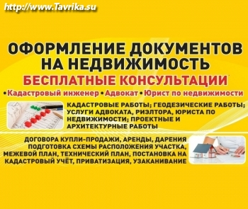 """ООО """"ИКЦ """"Ричмонд"""""""