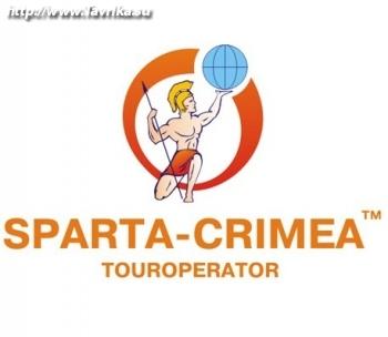 """Туристическая компания """"Спарта Крым"""""""