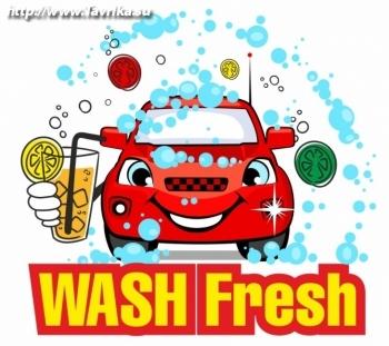 "Автомойка ""Wash Fresh"""