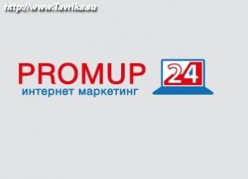 """Создание и продвижение сайтов """"Promup24"""""""