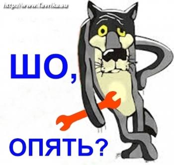 """СТО """"На Индустриальной"""""""