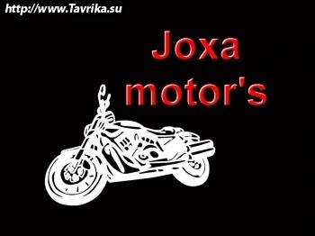 """Магазин авто-мото запчастей """"Joxa motors"""""""
