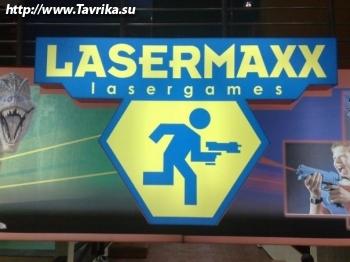 "Лазерные бои ""LazerMaxx"" (Лазермакс)"