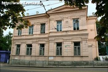 Здание на улице Ленина