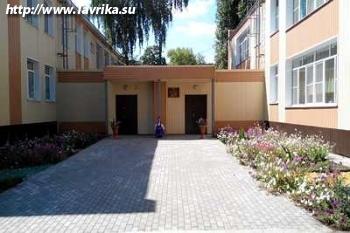 Детский сад № 79