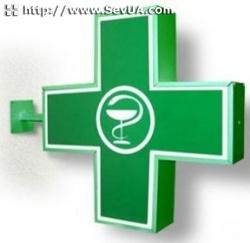 Социальная аптека (Умрихина 16)