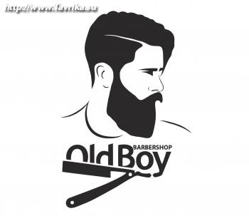 "Барбершоп парикмахерская ""OldBoy"""