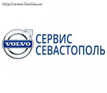 """СТО """"Volvo Сервис"""""""