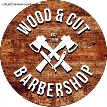 Wood and Cut Barbershop