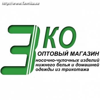 """Оптовый склад одежды """"3ко"""""""