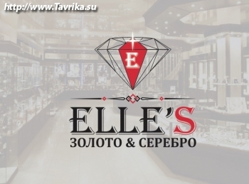 """Ювелирный магазин """"ELLE S"""""""