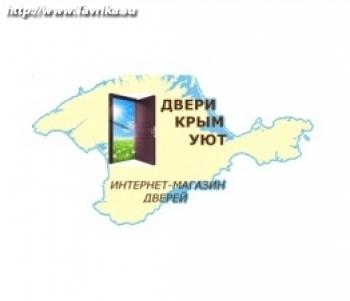 "Интернет магазин ""ДвериКрымУют"""