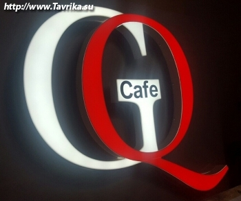 """Кафе """"GQ CAFE"""""""
