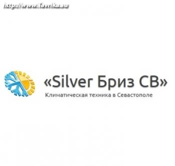 "Компания ""Silver Бриз СВ"""