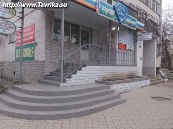 """Авиа и ж/д кассы """"Глобус"""""""