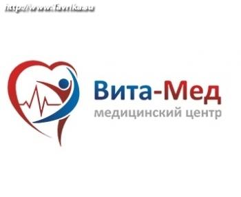 "Педиатрический центр ""Вита-Мед"""