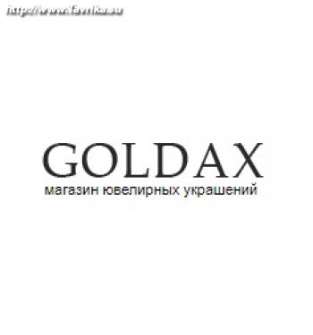 """Ювелирный интернет магазин """"Goldax.ru"""""""