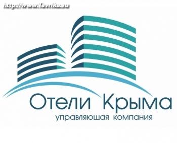 """Управляющая компания """"Отели Крыма"""""""