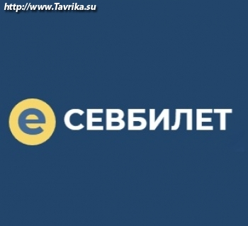 "Авиабилеты ""Севбилет"""