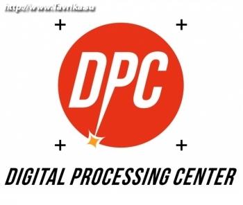 """Лазерная резка и гравировка """"Digital processing center"""""""