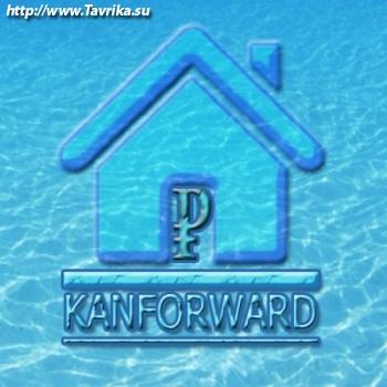 "Компания ""KANForward"""