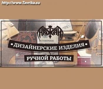 "Интернет-магазин ""КАЖАН-СЕВАСТОПОЛЬ"""