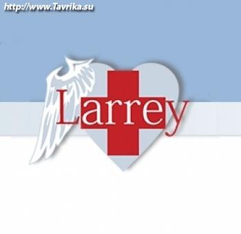"""Медицинское оборудование """"Ларрей"""""""