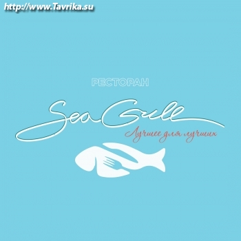 "Ресторан ""Sea Grill"""