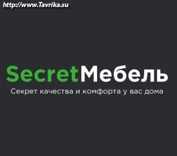 """Компания """"Secret Мебель"""""""
