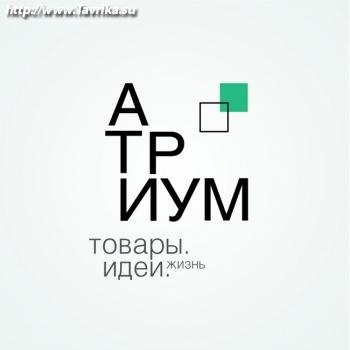"""ООО """"Атриум-Крым"""""""
