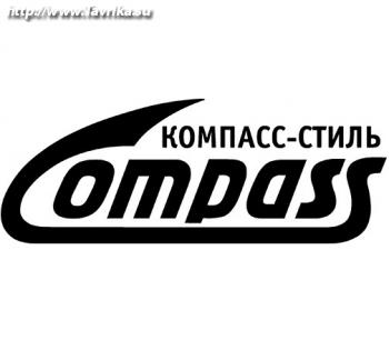 """Мебельная фабрика """"Компасс-Стиль"""""""