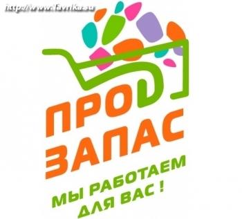 """Интернет-магазин доставка продуктов """"Продзапас"""""""