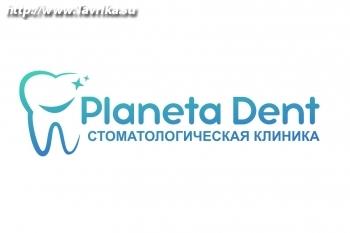 "Стоматология ""Planeta Dent"" (Планета Дент)"