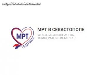 """Медицинский центр """"МРТ Севастополь"""""""