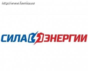 """Магазин аккумуляторов """"Сила Энергии"""""""