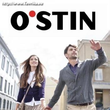 "Магазин ""OSTIN"" (Остин) (Вакуленчука , 29)"